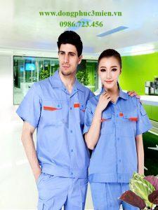 Quần áo bảo hộ lao động LD061